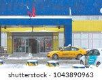 russia  moscow  street  ...   Shutterstock . vector #1043890963