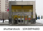 russia  moscow  street  ...   Shutterstock . vector #1043894683