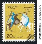 egypt   circa 1978  stamp... | Shutterstock . vector #104392277