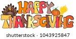 illustration of happy... | Shutterstock . vector #1043925847
