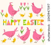 cute vector card with chick ... | Shutterstock .eps vector #1043947597