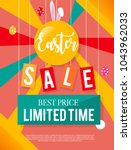 easter sale banner background... | Shutterstock .eps vector #1043962033