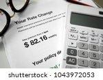 australian health insurance... | Shutterstock . vector #1043972053