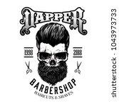 barber shop logo in hand... | Shutterstock .eps vector #1043973733