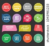 modern sale stickers and tags... | Shutterstock .eps vector #1043981233