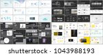 set of minimal presentations ... | Shutterstock .eps vector #1043988193