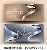 vip invitation cards with... | Shutterstock .eps vector #1043991793