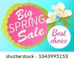 best choice big spring sale... | Shutterstock .eps vector #1043995153