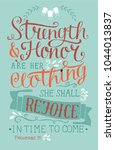 hand lettering strength and... | Shutterstock .eps vector #1044013837