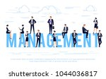 management. businessmen in a... | Shutterstock .eps vector #1044036817