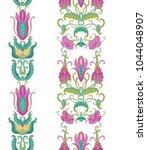 set of vector floral border... | Shutterstock .eps vector #1044048907