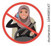 arab businesswoman driving a... | Shutterstock .eps vector #1044085147