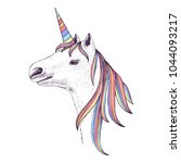 hand drawn head of unicorn... | Shutterstock .eps vector #1044093217