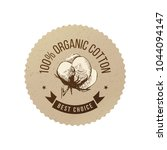 organic cotton emblem in eco... | Shutterstock .eps vector #1044094147
