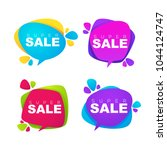 super sale  vector collection... | Shutterstock .eps vector #1044124747