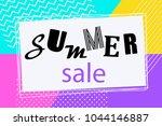 art deco summer background...   Shutterstock .eps vector #1044146887