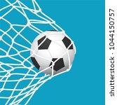 football   soccer goal. ball in ... | Shutterstock .eps vector #1044150757