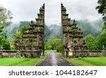 rainy season in bali  indonesia.... | Shutterstock . vector #1044182647
