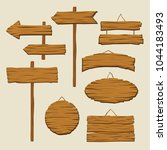 set of wooden signboards and... | Shutterstock .eps vector #1044183493