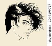 woman portrait. looking over... | Shutterstock .eps vector #1044199717