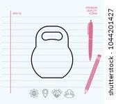 kettlebell line icon | Shutterstock .eps vector #1044201427