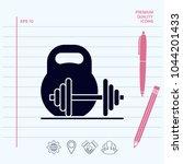 kettlebell and barbell icon | Shutterstock .eps vector #1044201433