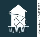 water mill silhouette | Shutterstock .eps vector #1044212827