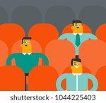young caucasian women watching... | Shutterstock .eps vector #1044225403