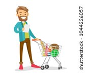 young caucasian white man...   Shutterstock .eps vector #1044226057