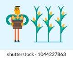 young caucasian white farmer... | Shutterstock .eps vector #1044227863