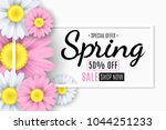 spring sale banner. square... | Shutterstock .eps vector #1044251233