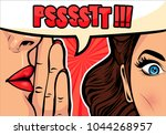 Woman whispering gossip or secret to her friend. Colorful vector illustration in pop art retro comic style with speech bubble. | Shutterstock vector #1044268957