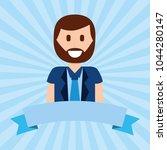cartoon portrait happy beard...   Shutterstock .eps vector #1044280147