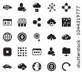 solid black vector icon set  ... | Shutterstock .eps vector #1044319777