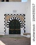 Small photo of porte arabesque d'un marabout
