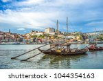 rabelo  traditional boat with... | Shutterstock . vector #1044354163
