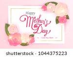 happy mother's day lattering.... | Shutterstock .eps vector #1044375223
