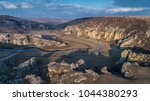 geological reservation cheile... | Shutterstock . vector #1044380293