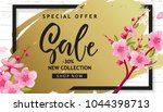 spring sale vector illustration.... | Shutterstock .eps vector #1044398713