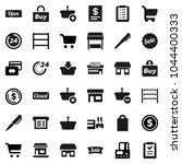 flat vector icon set   pen... | Shutterstock .eps vector #1044400333