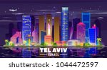tel aviv israel night skyline... | Shutterstock .eps vector #1044472597