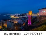 the historical elevator in... | Shutterstock . vector #1044477667