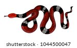 red snake vector.lampropeltis... | Shutterstock .eps vector #1044500047
