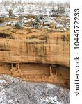 fire temple   ancestral... | Shutterstock . vector #1044572233