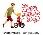 a father teaching his son to...   Shutterstock .eps vector #1044580387