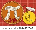 delicious pie with whipped... | Shutterstock .eps vector #1044592567