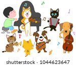 dog and cat concert. children... | Shutterstock .eps vector #1044623647