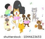 dog and cat concert. children... | Shutterstock .eps vector #1044623653