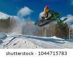 Big Green Sport Snowmobile Jum...