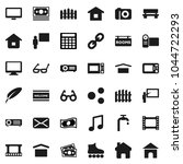 flat vector icon set   welcome... | Shutterstock .eps vector #1044722293